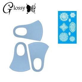 【お買い物マラソン★ポイント2倍】 Glossy(グロッシー) デコマスク カラーマスク デコレーションマスクキット 白 レース シール1枚 マスク3枚 ブルー 小さめサイズ DM-450CS (ゆうパケット対応)