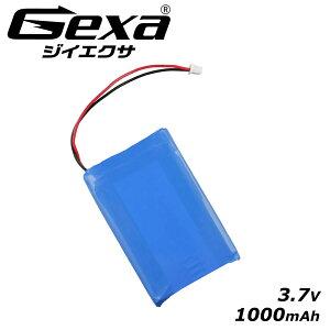 ジイエクサ(Gexa) リポ リチウムポリマー バッテリー 3.7V 1000mAh コネクタ付 保護回路内蔵 PSE認証済 GA-015 (ゆうパケット対応)