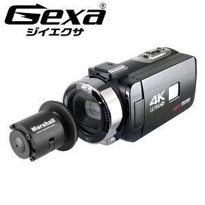 【マラソン期間中★ポイント2倍】 ジイエクサ(Gexa) 調査用 4K デジタルビデオカメラ 証拠撮影セット 強力赤外線搭載 小径レンズ付属 ワイヤレスリモートマイク付属 スマホ操作 メモリーカー