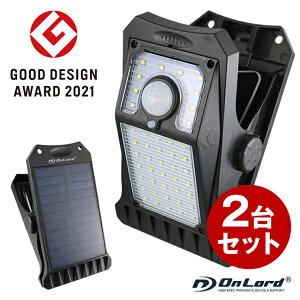 (2台セット) クリッパ クリップ型 人感 センサーライト 屋外 ソーラーライト LED 防水 日本語取説 1年保証 OL-336B オンロード(OnLord)