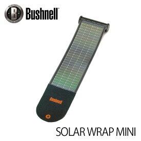 携帯型ソーラーパネル ブッシュネル ソーラーラップミニ (日本正規品) Bushnell SOLAR WRAP MINI マニアックなプレゼントにも最適