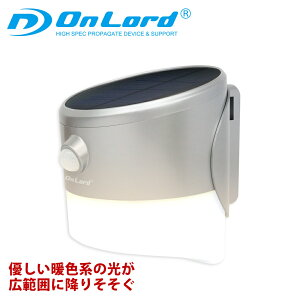 ソーラーライト 屋外 人感 センサーライト 暖色 電球色 (OL-331S) LED ポーチライト ガーデンライト 壁掛け 防水 送料無料 (沖縄除く)