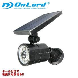オンロード(OnLord) ソーラーライト 人感 センサーライト 屋外 防犯カメラ型 防水 LED OL-332B ブラック ダミーカメラ 送料無料