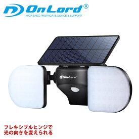 ソーラーライト 屋外 人感 センサーライト 家光 LED 可動式パネル OL-335B 送料無料 (沖縄除く) キャッシュレス還元