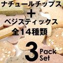 アルビオオリジナル3PACK セット(メール便(ネコポス)発送NG!)