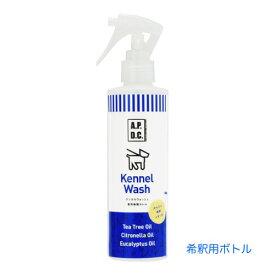 A.P.D.C. ケンネルウォッシュ 稀釈用ボトル○