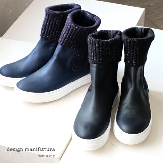 Made in Italy Design Manifattura (design manifatura) / women's short boots sneaker boots knit boots leather / black, beige (dge8038) imported shoes