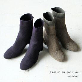 【SALE】FABIO RUSCONI ファビオルスコーニ made in Italy イタリア ソックスブーツ 柔らか ラウンドトゥ ヒール 8cm 上品 (fabio-zante505)インポートシューズ バーゲン