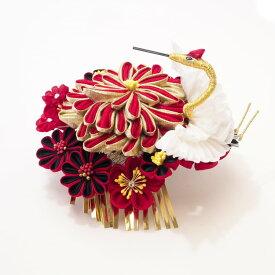 AW-011【和飾り】髪飾り|赤|つまみ細工|和装|着物|振袖|袴|和装|成人式|卒業式|結婚式|ヘアアクセサリー|古典|モダン|和柄|コーム付