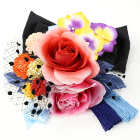DY-016【洋飾り】コーム付き飾り2点|マルチカラー|髪飾り|ヘアアクセサリー|ヘッドドレス|成人式|卒業式|結婚式|パーティー|ウエディング|洋風|振袖|袴|和装|着物