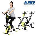 直販限定品新品・未開封品フィットネスバイク アルインコ直営店 ALINCO基本送料無料AFB4428 クロスバイク4428エアロマ…