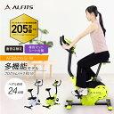 直販限定品新品・未開封品フィットネスバイク アルインコ直営店 ALINCO基本送料無料 AFB6216 プログラムバイク6216[グ…