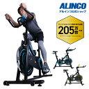 ネット販売限定品アルインコ直営店 ALINCO基本送料無料BK1518 スピンバイク1518スピンバイク フィットネス エクササイ…