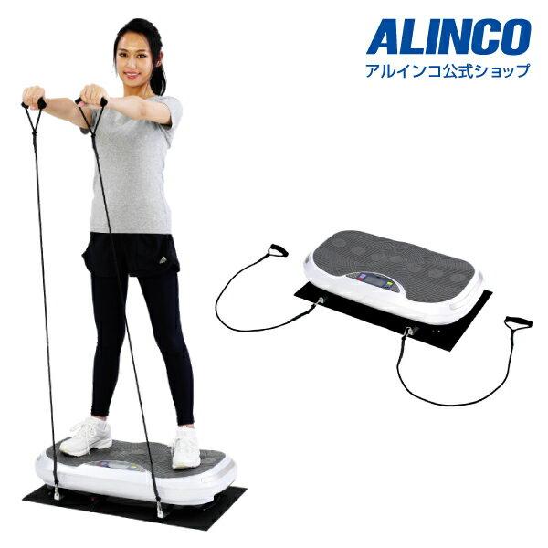新品・未開封品アルインコ直営店 ALINCO基本送料無料FAV3117W 3D振動マシン バランスウェーブNEO血行促進 筋トレ 乗るだけフィットネス 器具 転倒防止 エクササイズ