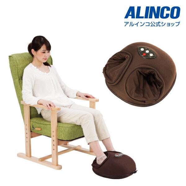 新品・未開封品アルインコ直営店 ALINCO合計7,560円(税込)以上で基本送料無料マッサージ器
