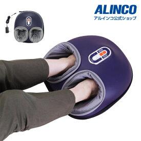 【基本送料無料】新品・未開封品アルインコ直営店 ALINCOMCR4519 フットインマッサージャー4519マッサージ器 おうち時間