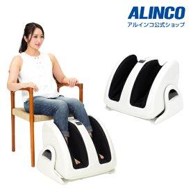 新品・未開封品 マッサージアルインコ直営店 ALINCO基本送料無料MCR4617C モミっくすキュッとラボフットマッサージ/足 リラックス疲れ/癒し 健康器具