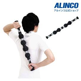 アルインコ直営店 ALINCO合計7,700円(税込)以上で基本送料無料WB603 ボディローラーバー ロングローラー バー エクササイズバー腕 背中 腰 トレーニング太もも ふくらはぎ 足裏 すねマッサージ ケア クールダウンエクササイズ