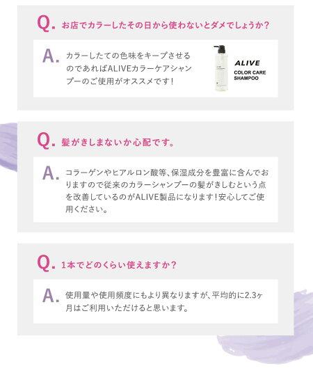 【業界最安値】紫シャンプーカラーキープシャンプー200ml(ムラシャンムラサキシャンプー)【全国一律送料無料】