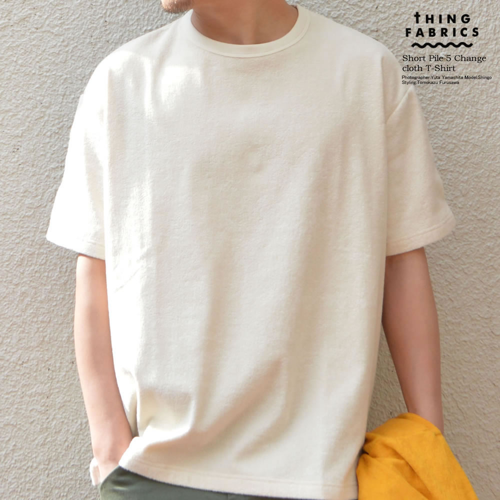 tHING FABRICS/シングファブリックス 5 Change cloth T-Shirt (Short Pile)