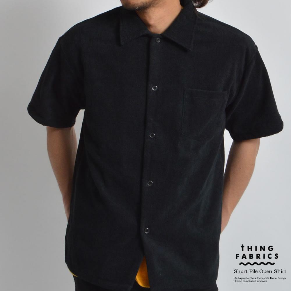 tHING FABRICS/シングファブリックス Open Shirt (Short Pile)