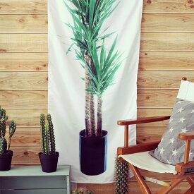タペストリー ウォールデコレーション 壁掛け パームツリー(ヤシの木) カバー 布 壁紙 装飾 ハワイ 南国 リゾート 海 ビーチ インテリア おしゃれ カフェ レストラン