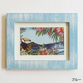 【ナチュラルウッド アートフォトフレーム】(Mサイズ)フォトフレーム 写真立て ピクチャーフレーム 額縁置き型 壁掛け ウッド 木製ヴィンテージ ビンテージ アンティーク調ハワイインテリア ハワイアン雑貨 置物 アメリカン 西海岸 マリン
