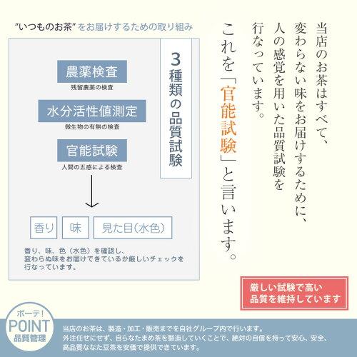 エキナセア茶2g×30包【DM便送料無料】