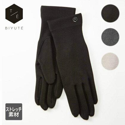 BIYUTEレディースジャージ手袋シンプルちょっと長め丈ストレッチ素材Mサイズ全3色
