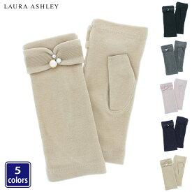 LAURA ASHLLEY ローラ アシュレイ レディース 女性用 指なし手袋 | てぶくろ ビジュー付きデザイン 通勤 通学 おしゃれ