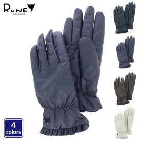 【ウイルス対策】つり革に直接触れない 内藤ルネ レディース手袋 | 女性用 中綿入り ポリエステル素材 あったかカジュアル手袋 てぶくろ