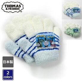 日本製子供手袋 | てぶくろ キャラクター 機関車トーマス キッズ手袋 防寒 グッズ 幼稚園 保育園 小学校 通学 寒い日も安心