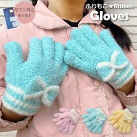 カラーが豊富 可愛い 子供用 キッズ ニット手袋   てぶくろ ふわふわ もこもこ 暖かい