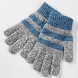 日本製 二重編みしっかり品質 レディース 女性用手袋   てぶくろ カジュアル完全防寒 手洗い可 フリーサイズ 全4色 横ボーダー柄