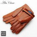 オーダーメイド手袋 | アルタクラッセ メンズ 男性用 スタンダードシープレザー 裏地なし手袋 てぶくろ ギフト プレゼ…
