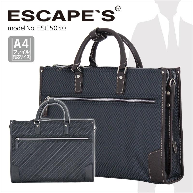 ビジネスバッグ A4対応 ペットボトルホルダー付充電用ファスナー搭載 ショルダーベルト付 メンズシフレ ESCAPE'S エスケープ ESC5050