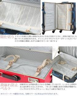 キャリートランクキャリーケースキャリーバッグ旅行かばん4輪TRA307453cm