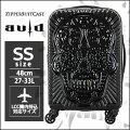 拡張式スーツケース48cm小型SSサイズ機内持ち込み可キャリーケース旅行かばんキャビンサイズメンズレディースシフレ1年保証付≪avid≫AVI2073