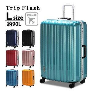【ポイント10倍 1/22(火)9:59まで】スーツケース キャリーケース キャリーバッグ 旅行用品Lサイズ 大型 無料受託手荷物最大サイズ1年保証付 B1116T 67cm Trip Flash NEWモデル 双輪 ダブルキャスター フレームタイプ