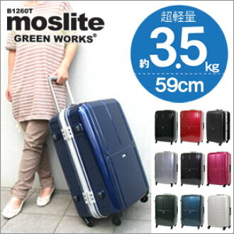Suitcase 59 cm size S «moslite/B1260T/GreenWorks» TSA lock equipped! 100% Polycarbonate Sifre siffler most lighter body ( frame type / 4 ~ 6 days )