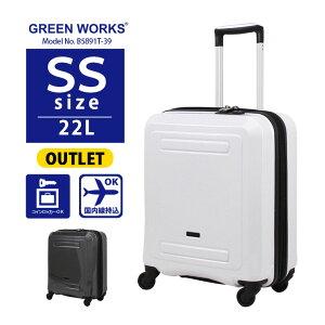 【訳ありアウトレット】スーツケース 機内持ち込み可 100席未満OK コインロッカー対応SSサイズ 小型 シフレ GreenWorks B5891T 39cm