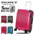 スーツケース機内持込48cm小型SSサイズ拡張機能付【送料無料&1年保証付】sifflerシフレESCAPE'SESC2007(ジッパー/2日〜4日)