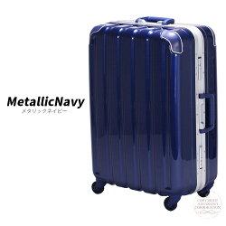 スーツケースキャリーケースMサイズ中型鏡面フレームタイプ59cmメンズレディースシフレ1年保証付GRE1043GREENWORKS