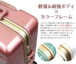 スーツケースLサイズ大型無料受託手荷物最大サイズレディースメンズキャリーバッグキャリーケースシフレGreenWorks1年保証付GRE105567cmフレーム