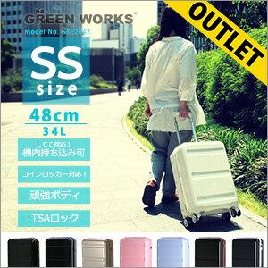 【訳ありアウトレット】スーツケース 機内持ち込み可 コインロッカー&LCC対応 SSサイズ 小型 キャリーケース キャリーバッグシフレ GRE2042 48cm GreenWorks