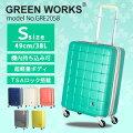 スーツケースキャリーケース機内持ち込み可Sサイズ49cmキャリーバッグ軽量大容量4輪レディースシフレ1年保証付GREENWORKSGRE2058