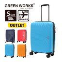 【OUTLET】スーツケース 機内持ち込み可 超軽量キャリーバッグ キャビンサイズ 小型 Sサイズシフレ グリーンワークス GreenWorks GRE2081 49cm 35L