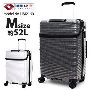 スーツケース キャリーケース Mサイズ 中型 軽量上パカポケット グリップマスター 双輪 キャリーバッグシフレ 1年保証付 LIM2160 58cm