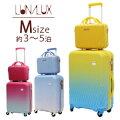 スーツケースMサイズジッパーキャリーバッグキャリーケースミニケース付レディースかわいい軽量ショルダーバッグ旅行かばん1年保証付シフレルナルクスLUNALUXLUN211655cm限定色