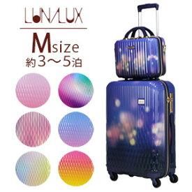 スーツケース Mサイズ ジッパー キャリーバッグ キャリーケース ミニケース付レディース かわいい 軽量 ショルダーバッグ 旅行かばん1年保証付 シフレ ルナルクス LUNALUX LUN2116 55cm